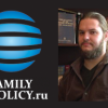 Voice of Russia: Radio Interview with the FamilyPolicy.ru Managing Director Pavel Parfentiev