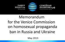 Memorandum for the Venice Commission on the Russian/Ukrainian laws limiting propaganda of homosexuality
