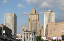 Le Ministère des Affaires étrangères de la Fédération de Russie a été invité à intervenir en faveur des anti-«mariage» homosexuel persécutés en France