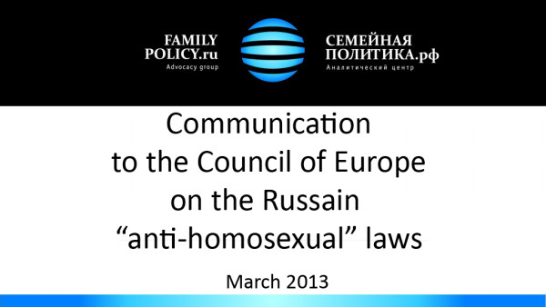 Communication to the Council of Europe on the Russian laws prohibiting propaganda of homosexuality to minors