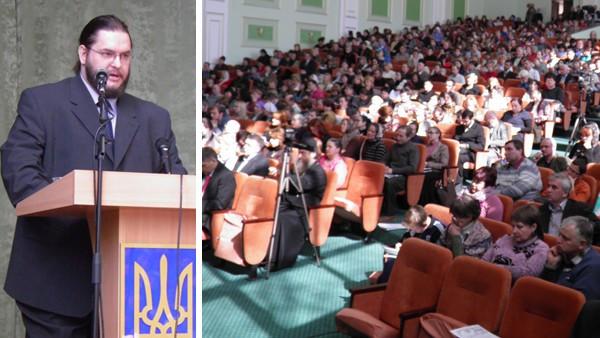 FamilyPolicy.ru CEO Pavel Parfentiev took part in the III All-Ukrainian Parents' Forum (Kiev, Ukraine)