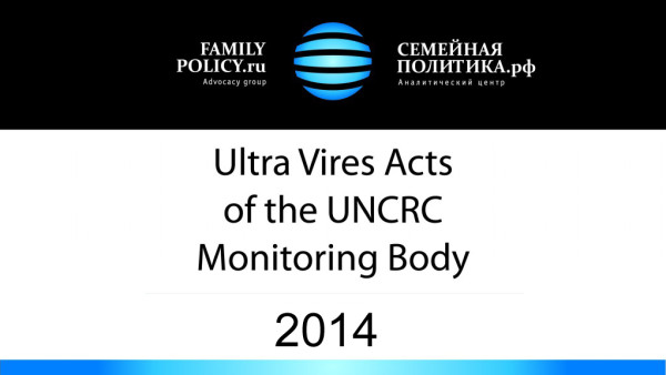 UN Committee on the Rights of the Child acts beyond its authority: Analytical Report 2014